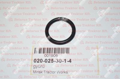 gyűrű (941143)